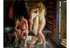 Косметическая баня